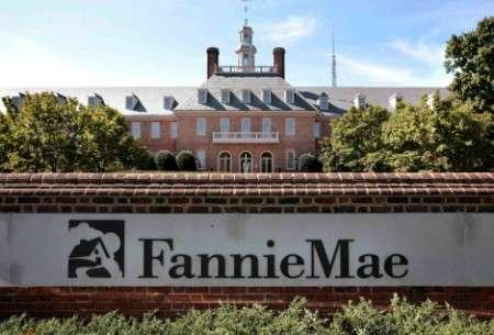Fannie Mae Targets Borrowers Who Walk Away