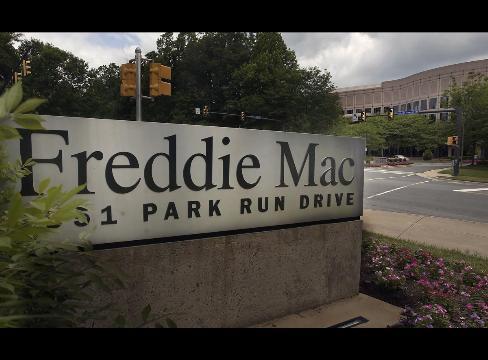 Freddie Mac March 2016 Outlook