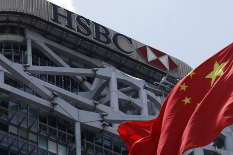 HSBC curbs mortgage offering to Chinese citizens in U.S.